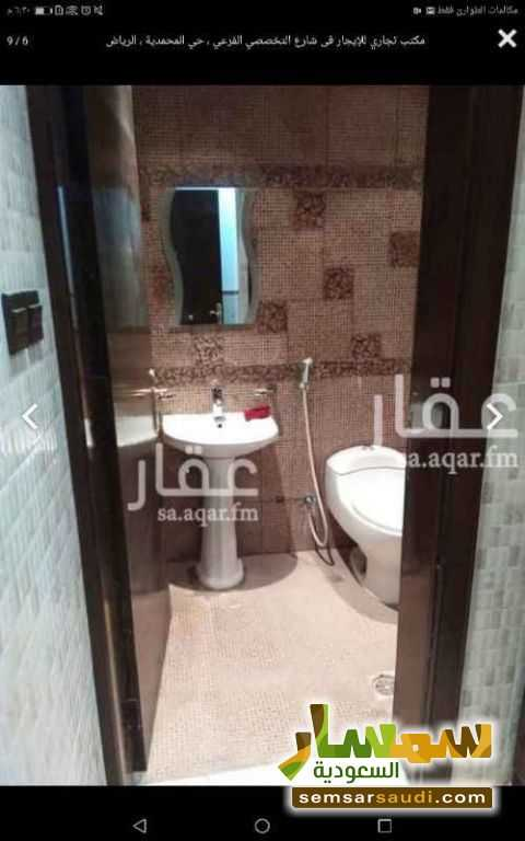 Photo 2 - Apartment 1 bedroom 1 bath 155 sqm extra super lux For Rent Riyadh Ar Riyad