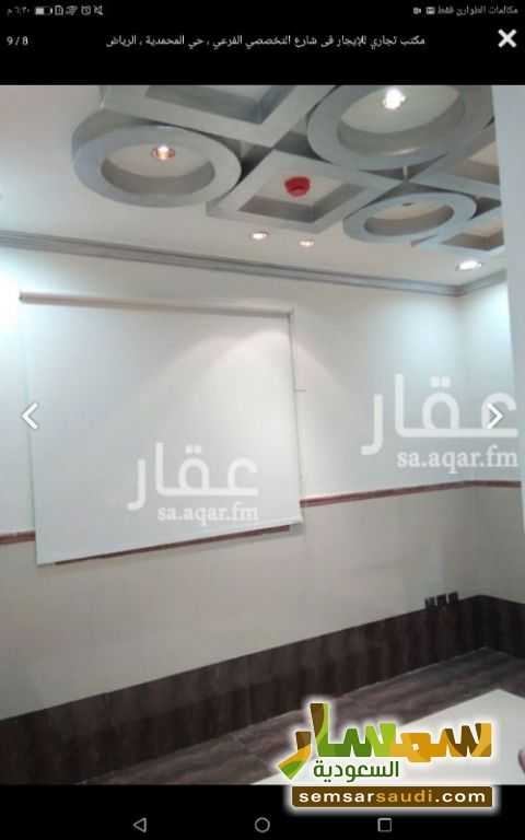 Photo 4 - Apartment 1 bedroom 1 bath 155 sqm extra super lux For Rent Riyadh Ar Riyad