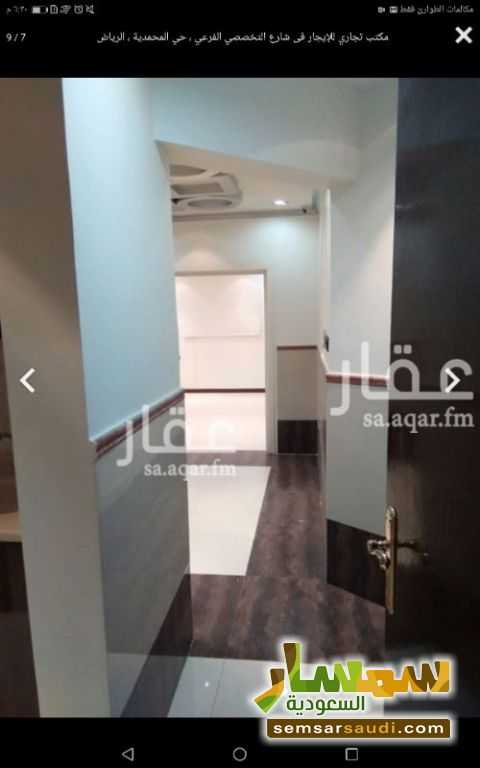Photo 5 - Apartment 1 bedroom 1 bath 155 sqm extra super lux For Rent Riyadh Ar Riyad