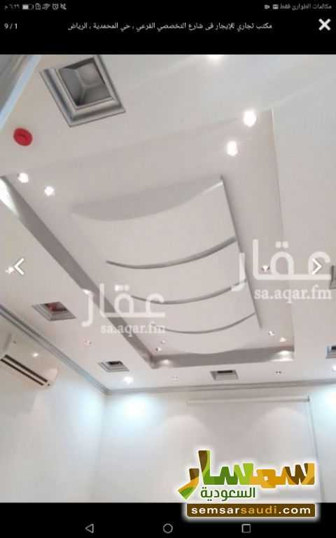 Photo 6 - Apartment 1 bedroom 1 bath 155 sqm extra super lux For Rent Riyadh Ar Riyad