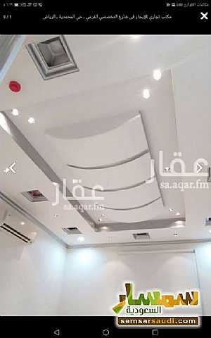 Apartment 1 bedroom 1 bath 155 sqm extra super lux For Rent Riyadh Ar Riyad - 6