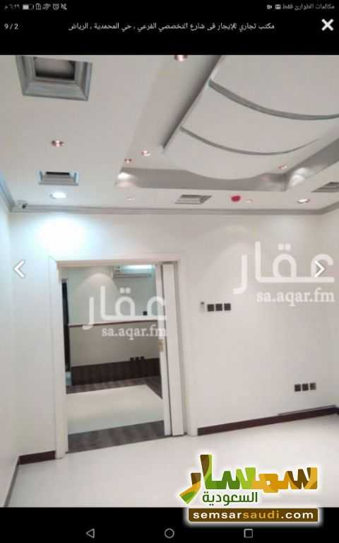Photo 8 - Apartment 1 bedroom 1 bath 155 sqm extra super lux For Rent Riyadh Ar Riyad