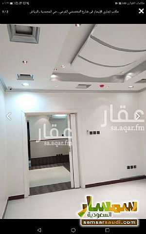 Apartment 1 bedroom 1 bath 155 sqm extra super lux For Rent Riyadh Ar Riyad - 8