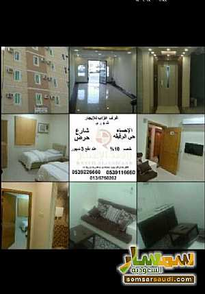 Ad Photo: Room 1 bedroom 1 bath super lux in Al Hufuf  Ash Sharqiyah