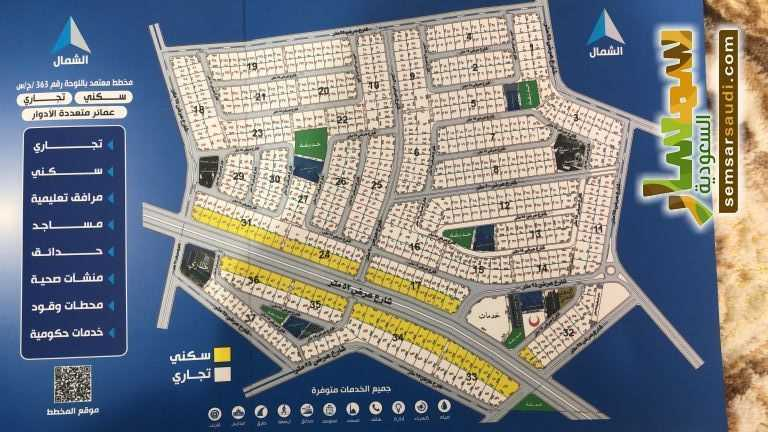 Ad Photo: Land 600 sqm in Jeddah  Makkah