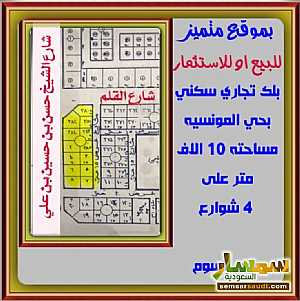 Ad Photo: Land 10000 sqm in Riyadh  Ar Riyad
