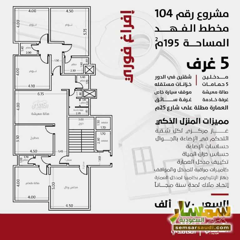 Ad Photo: Apartment 5 bedrooms 5 baths 195 sqm super lux in Jeddah  Makkah