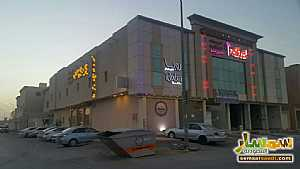 Ad Photo: Building 1200 sqm super lux in Riyadh  Ar Riyad