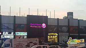 Building 4020 sqm extra super lux For Sale Riyadh Ar Riyad - 1